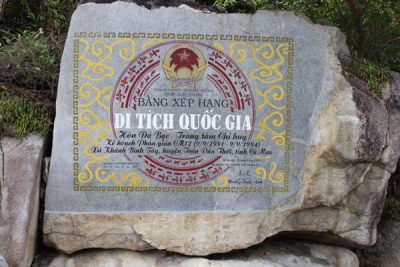 Hòn đá bạc Cà Mau
